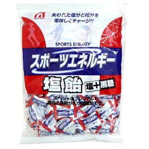 【業務用】1キロ スポーツエネルギー塩飴×5袋 桃太郎製菓 1kg個装タイプ 熱中症対策に しお飴 期間限定発売品
