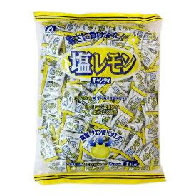 【業務用】暑さに負けるな!!熱中症対策に 1キロ 塩レモンキャンデー【桃太郎製菓】1kg個装タイプ 瀬戸内レモン塩飴 クエン酸 ビタミンC入り
