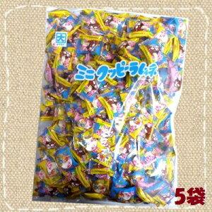 【業務用 飴】1キロ入り クッピーラムネ 個包装×5袋 カクダイ【徳用】【特価】1袋 約370個前後入 ミニクッピーラムネ