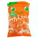 【卸価格】川口製菓 1キロ入り みかんちゃん 徳用袋【業務用】