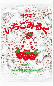 【徳用】1kg入り「いちごみるく(ピロー)個装タイプ」 サクマ製菓 1キロ【業務用】約260粒前後入り「特売」