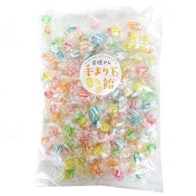【徳用】大量1キロ 手まりあめ 手まり玉キャンディ ミックス 1kg マルエ製菓 1袋約210粒前後