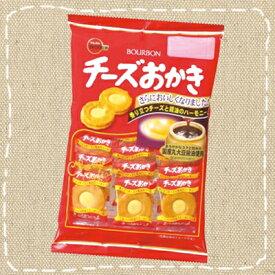 【卸価格】チーズおかき 22枚×1袋 ブルボン【限定特価】