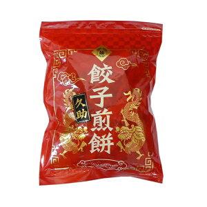 まるせん米菓 餃子煎餅 久助 100g×6袋 無選別 国産米100%使用