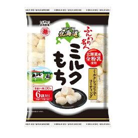 越後製菓 ふんわり名人 北海道ミルクもち 60g 6袋入り国産もち米を100%使用