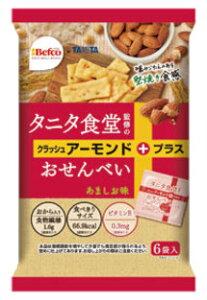 タニタ食堂監修のおせんべい アーモンド 12袋