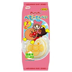 【卸価格】アンパンマンのベビーせんべい(2枚×7袋)×12袋 栗山米菓【特価】