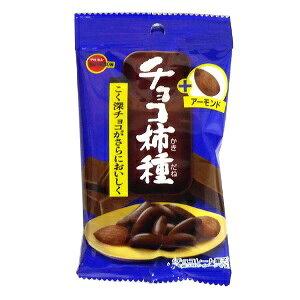 チョコ柿種 10個入り1BOX ブルボン 卸価格【夏季クール便配送(別途220円〜】