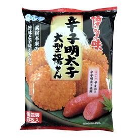 【卸価格】ぼんち 辛子明太子 大型揚せん 6枚入り(個包装)×12袋 やまやの辛子明太子使用