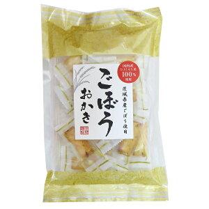 市野製菓 ごぼうおかき 54g×6袋 佐賀県産ひよくもち米100%使用