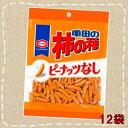 【特価】亀田の柿の種100% 130g【亀田製菓】12袋