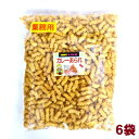 【特価】大竹製菓 カレーあられ 業務用 360g×6袋【卸価格】徳用サイズ