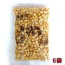 【特価】大竹製菓 おつまみサラダ 業務用 450g×6袋【卸価格】徳用サイズ