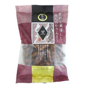 【卸価格】金崎製菓 匠の味 黒かりんとう 115g×12袋