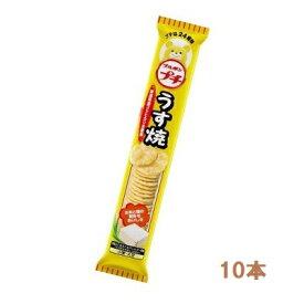 【特価】ブルボンプチシリーズ プチうす焼(10本入り1BOX)【卸価格】