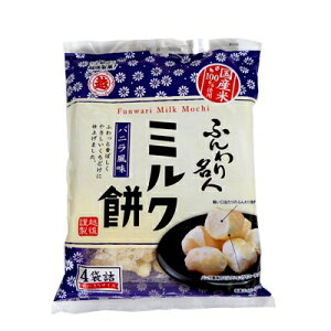 【越後製菓】ふんわり名人 ミルク餅 バニラ風味 50g 4パック詰×12袋【特価】