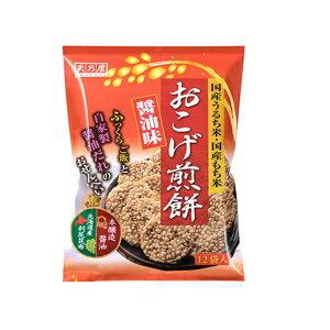 おこげ煎餅 しょうゆ味 12枚×1袋 【天乃屋】 国産もち米100%