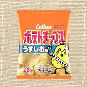 【特価】ポテトチップス うすしお味 28g 24袋入り1BOX カルビー【卸価格】