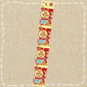 【卸価格】カルビー 1才からのかっぱえびせん 8g×4袋×12個【特価】