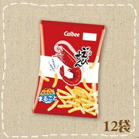 【特価】かっぱえびせん カルビー 85g 12袋入り【卸価格】