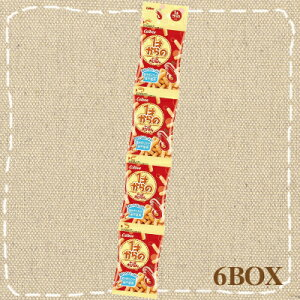 【卸価格】カルビー 1才からのかっぱえびせん 8g×4袋×12個 6BOX(72個)【特価】【まとめ買い】