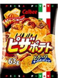 【復活】ピザポテト 63g×12袋 カルビー【大人買い】卸価格