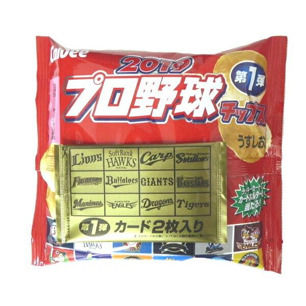 プロ野球チップス2019 第1弾 24個入り×4BOX(96袋)カルビー