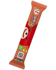 ブルボンプチシリーズ プチ紅茶ビスケット(10本入り1BOX) 【卸価格】