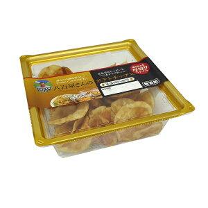 八百屋さんのポテトチップス 75g×6個 無添加 北海道産じゃがいも べにあかり使用