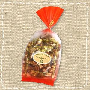 【卸価格】手作り チョコレート ポップコーン 100g【シンコー食産】