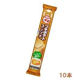 【特価】ブルボンプチシリーズ プチポテトコンソメ味 10本入り1BOX BOURBON【卸価格】