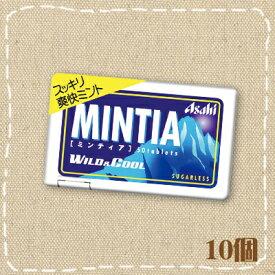 【特価】ミンティア ワイルド&クール 10個入り1BOX アサヒ(Asahi)【卸価格】