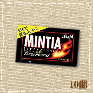 【特価】ミンティア ドライハード 10個入り1BOX アサヒ(Asahi) 【卸価格】