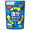 【特価】塩分チャージタブレッツ スポーツドリンク味 90g ×6袋 カバヤ(kabaya) 熱中症対策に!