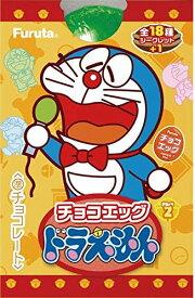 チョコエッグ (ドラえもん)2 10個入8BOX フルタ製菓 夏季クール便配送(別途216円〜)