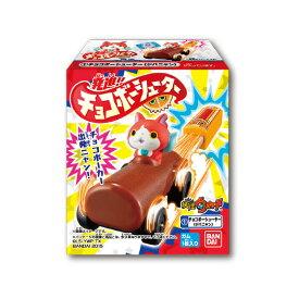 妖怪ウォッチ 発進!!チョコボーシューター バンダイ 10個入り1BOX