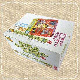 バンダイ 2003年発売品 なつかしのヒーロー&ヒロイン ヒット曲集 第1弾 12個入未開封BOX 稀少品