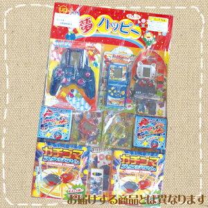 【特価】おもちゃのくじ引き 男女兼用 80付【駄菓子】