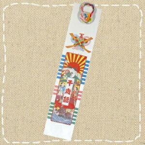【特価】七五三 千歳飴の袋 Aタイプ (500枚セット)【卸価格】(約525mm×110mm) No.1003
