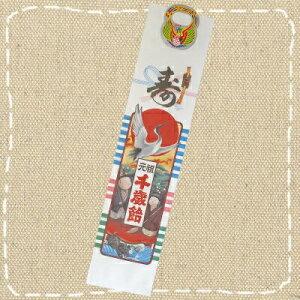 【特価】七五三 千歳飴の袋 Bタイプ (500枚セット) 【卸価格】(約535mm×124mm)No.1005