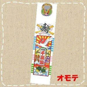 【特価】七五三 千歳飴の袋 6号千歳 千歳飴タイプ(500枚セット)No.2005(約510mm×120mm)卸価格