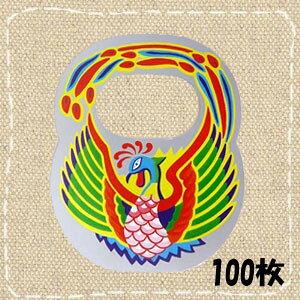 【特価】自作用千歳飴袋に 七五三 千歳飴袋の取っ手(100枚セット)卸販売 ★代引き不可