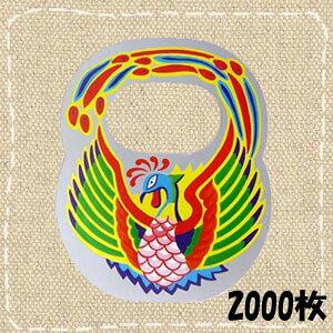 【特価】自作用千歳飴袋に 七五三 千歳飴袋の取っ手(2000枚セット)卸販売 ★代引き不可