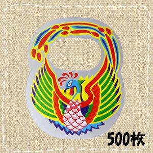 【特価】自作用千歳飴袋に 七五三 千歳飴袋の取っ手(500枚セット)卸販売 ★代引き不可