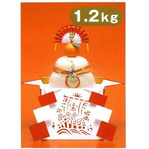 越後製菓 お鏡餅開いてポン 1.2kg 上下一体型お供え餅(051897)★代引き不可 卸価格 特価 12月5日入荷予定