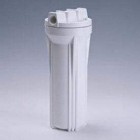 樹脂製フィルターハウジング 10インチ 1/2 白 PAF10-1/2 | ろ過器 ろ過 濾過器 濾過装置 ろ過装置 濾過 濾過機 純水器 純水装置 フィルターハウジング 糸巻きフィルター ハウジング カートリッジフィルター 糸巻き メンブレン フィルターカートリッジ ヘアキャッチャー