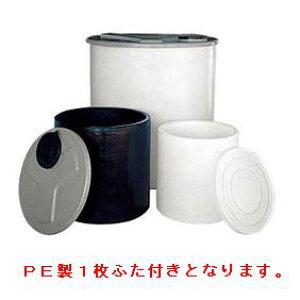 ダイライトタンク N型 開放円筒タンク 500L N-500 ふた付き 白色 | ダイライト コンテナ ローリータンク 受水槽 貯水槽 井戸水 タンク 浄化槽 水槽 プラスチックコンテナ 排水 コンテナボックス