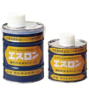 エスロン 接着剤 No.80 内容量:500g N805G-P | 配管継手 配管 配管部品 塩ビ 継手 継ぎ手 排水管 塩ビ管 塩ビパイプ 塩ビ継手 配管材料 pvc 塩ビ配管 ベンド管 ポリ管 水道管 積水化学 積水化学
