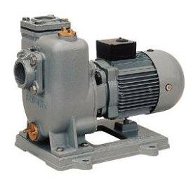 川本ポンプ 小型自吸うず巻ポンプ 2極 GSO(3)-C形 50Hz GSO-505-C1.5 | 川本製作所 渦巻ポンプ 渦巻きポンプ カワエース 自吸うず巻ポンプ 陸上ポンプ 揚水ポンプ 給水ポンプ 川本 渦巻 自給式 うず巻ポンプ 自吸式ポンプ 自吸 自給 自吸式 渦巻き 排水ポンプ 渦流ポンプ