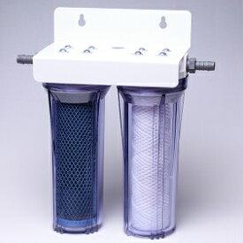 フィルターカートリッジ 糸巻き・活性炭フィルター2連タイプ 10インチ TFC-5-SAC10 | ろ過機 プール ろ過器 ろ過 ろ過材 浄水 純水器 浄水器 フィルターハウジング 軟水器 糸巻きフィルター カートリッジフィルター フィルターカートリッジ 砂こし器 ストレーナー 砂取器